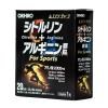 Bột tăng cơ cho người tập thể thao Citrulline + Arginine/ Granules Orihiro 20 gói