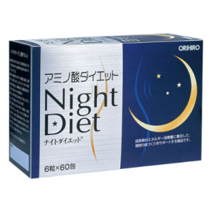 Vien uong giam can Night Diet Orihiro hop 60 goi