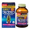 Vien uong bo xuong khop Glucosamine Orihiro 900 vien