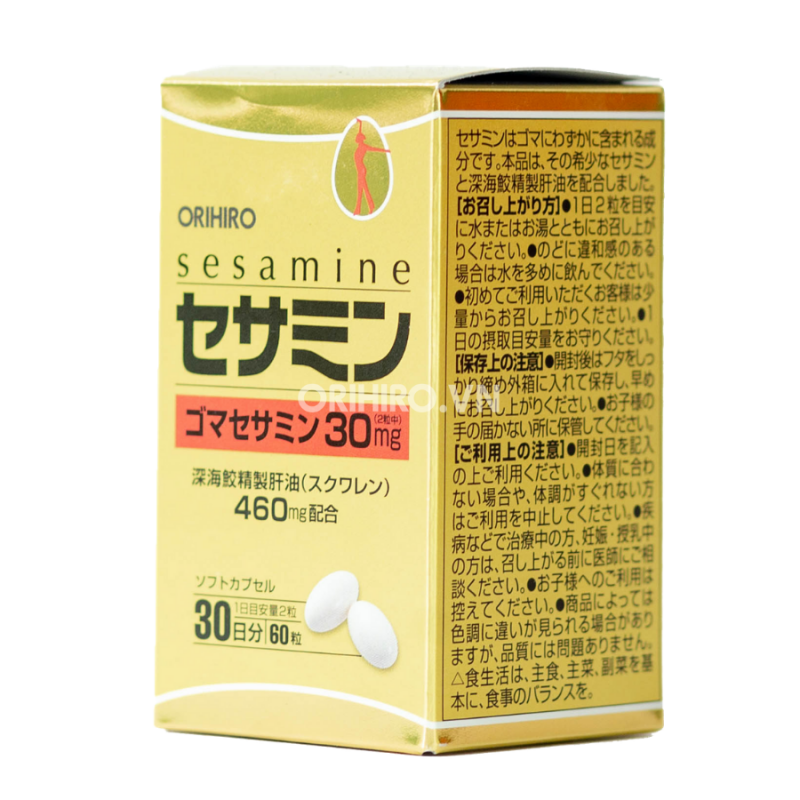 Viên uống bổ sung Sesamin và Squalene hỗ trợ tim mạch Orihiro 60 viên