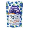 Vien uong bo sung Blueberry va Lutein Orihiro dang tui 120 vien