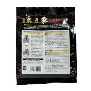 Trà đậu đen hỗ trợ thanh lọc cơ thể làm đẹp da Orihiro 30 gói