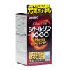 Viên uống bổ sung năng lượng Citrulline 1000mg Orihiro 240 viên