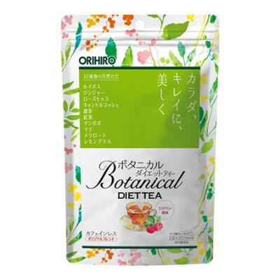 Tra detox giam can Botanical Diet Tea Orihiro 20 goi