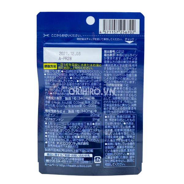 Viên uống bổ mắt Orihiro Lutein Plus 30 viên