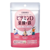 Vien uong bo sung vitamin D axit folic sat Orihiro 120 vien