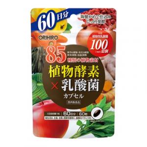 Enzyme thực vật Orihiro 60 viên