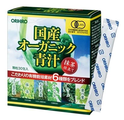 Bot rau xanh Aojiru bo sung chat xo Orihiro 30 goi