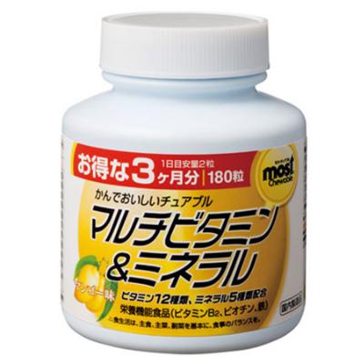 Vien nhai bo sung Vitamin va khoang chat Orihiro Most Chewable 180 vien