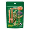 Viên uống chiết xuất cây cọ lùn hỗ trợ tuyến tiền liệt nam giới Orihiro 60 viên