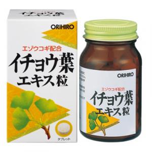 Viên uống bổ não Orihiro Ginkgo Biloba 240 viên