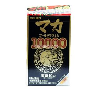 Viên uống hỗ trợ tăng cường sinh lý nam nữ Maca Gold Magnum 10000 Orihiro
