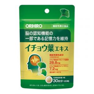 Viên uống bổ não Orihiro Ginkgo Biloba 120 viên