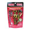 Viên uống hỗ trợ tăng cường sinh lý Maca 3000 Orihiro