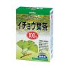 Trà lá bạch quả hỗ trợ trí nhớ Orihiro 26 gói