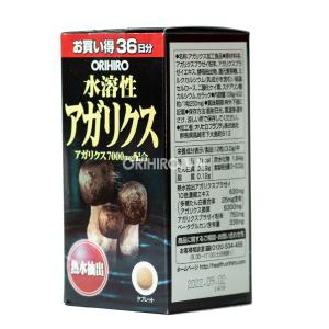 Nấm thái dương Agaricus Orihiro 432 viên