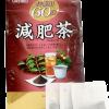 Trà giảm mỡ bụng Genpi Orihiro 60 gói