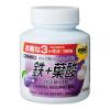 Viên nhai bổ sung sắt Acid Folic Orihiro Most Chewable Iron 180 viên