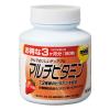 Viên nhai vitamin tổng hợp vị dâu Orihiro