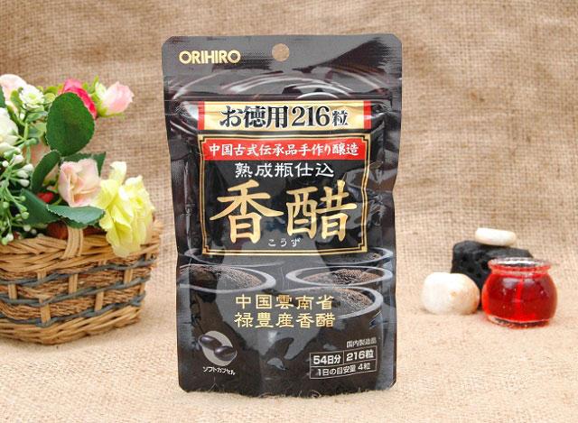 Viên uống giấm đen giảm cân Orihiro 216 viên