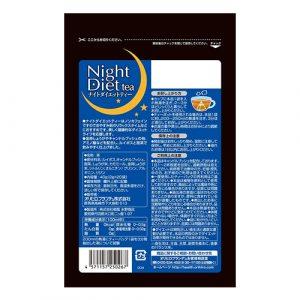 Trà giảm cân Night Diet Tea Orihiro 20 gói_2