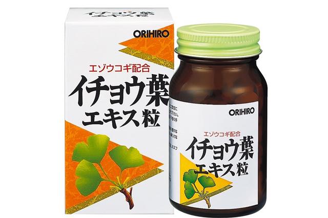 Bí quyết để mua viên uống bổ não Ginkgo Nhật Bản chính hãng