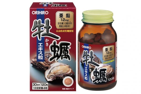 Dùng Tinh chất hàu tươi Nhật liên tục trong khoảng 3 tháng sẽ giúp nam giới được sung mãn, cải thiện chức năng sinh lý tốt nhất