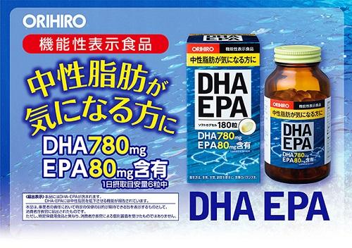 Sản phẩm thuốc DHA EPA của Nhật Bản.