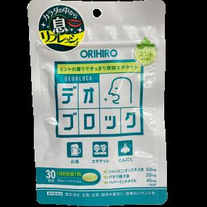 Viên uống khử mùi cơ thể DEOBLOCK Orihiro