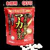 Viên uống hỗ trợ tăng cường sinh lý Maca 3000 Orihiro 360 viên