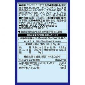 Bột bổ xương khớp Glucosamine Orihiro 30 gói