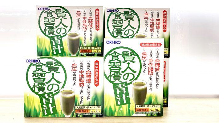 Bột rau xanh mầm lá non lúa mạch Sage Orihiro 30 gói